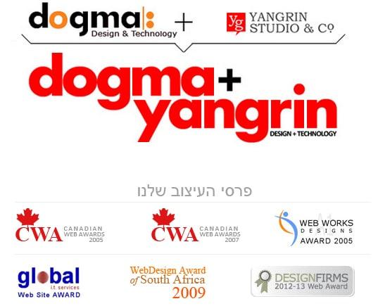 עיצוב לוגו מקצועי