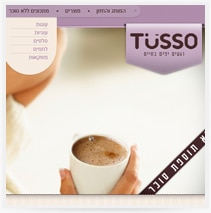 עיצוב אתר פרויקט טוסו