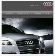 עיצוב לאתר 'Audi'