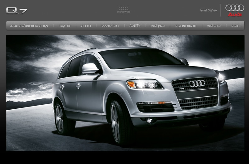 web_design_project_audi_q7_full