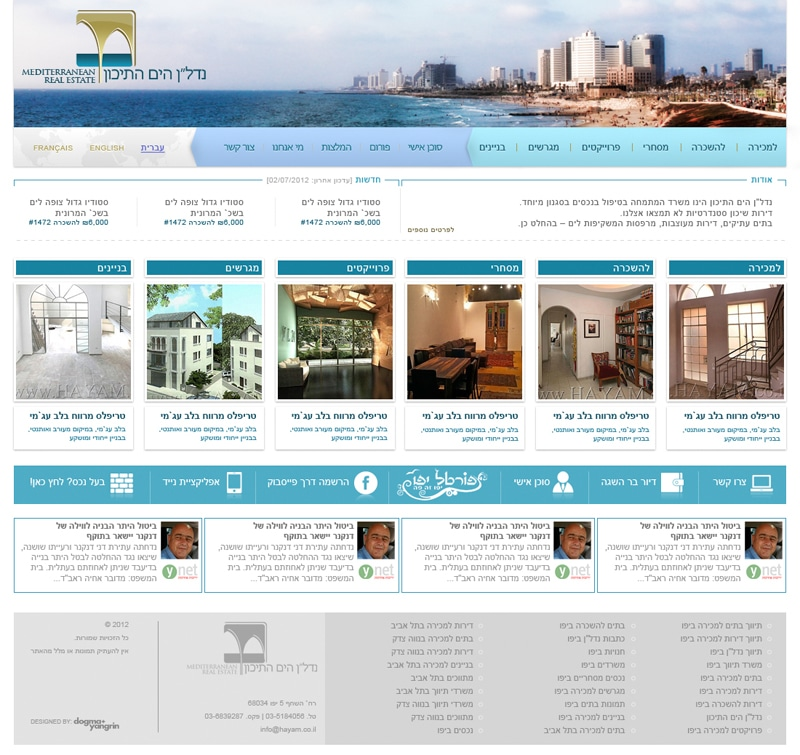 web_design_project_nadlan_hayam_hatichon_full