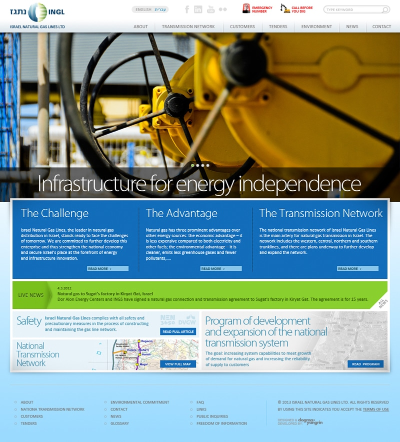 web_design_project_natural_gas_lines_of_israel_full