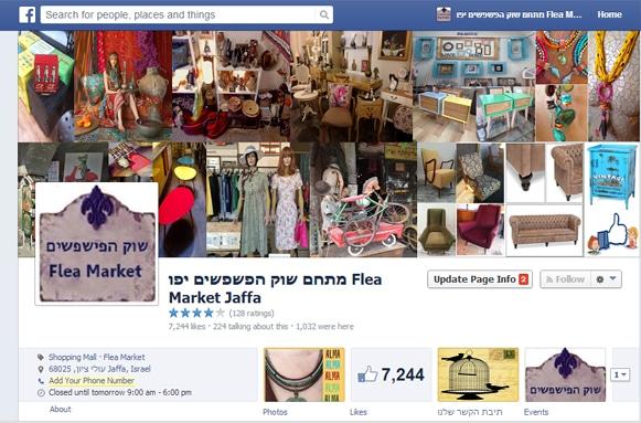 facebook_liat_peri