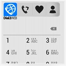 עיצוב אפליקציה Dial2web