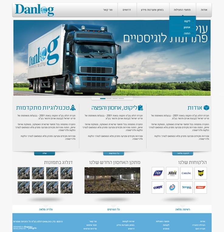 עיצוב ופיתוח אתר פרוייקט danlog