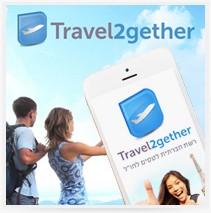 פיתוח אפליקציית travel2gether