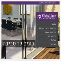 עיצוב ובניית אתר 'גלובלינקס'