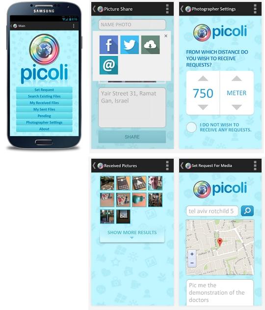 פיתוח אפליקציה למובייל - pic-oli
