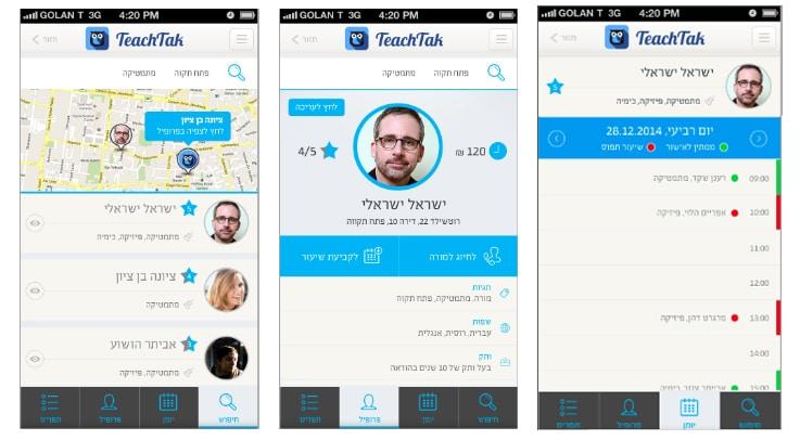 פיתוח אפליקציה TeachTak
