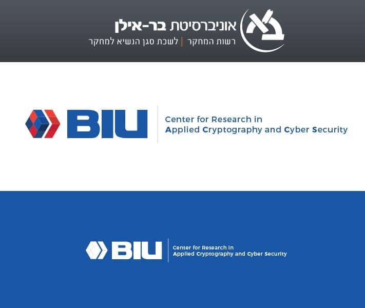 בר אילן עיצוב לוגו