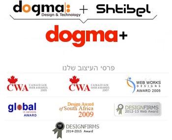 אודות - Dogma