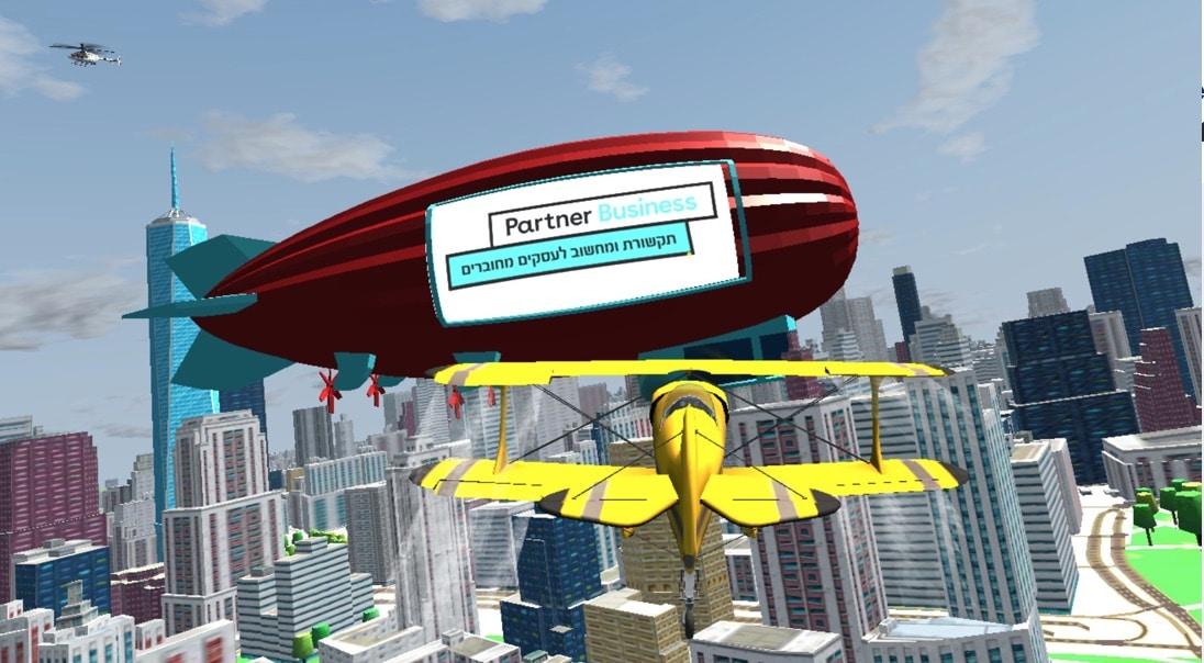 מהי מציאות מדומה VR